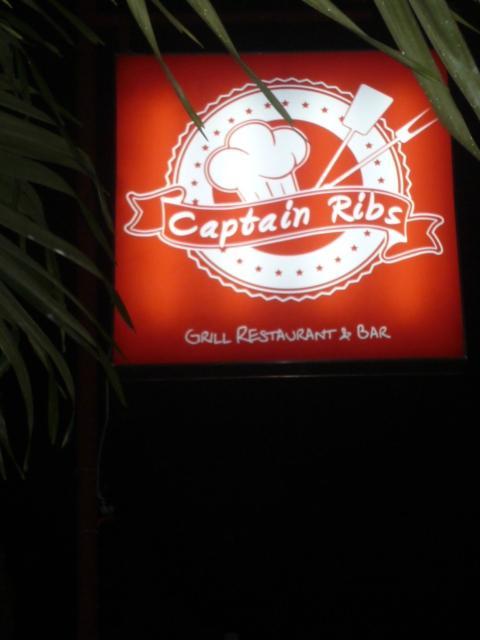 captain-ribs