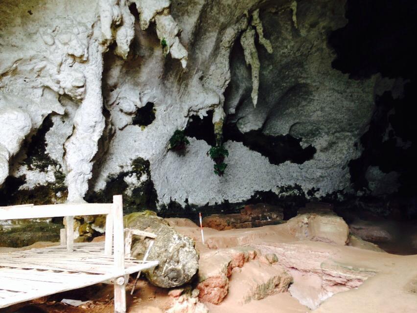 Tabon cave, Quezon
