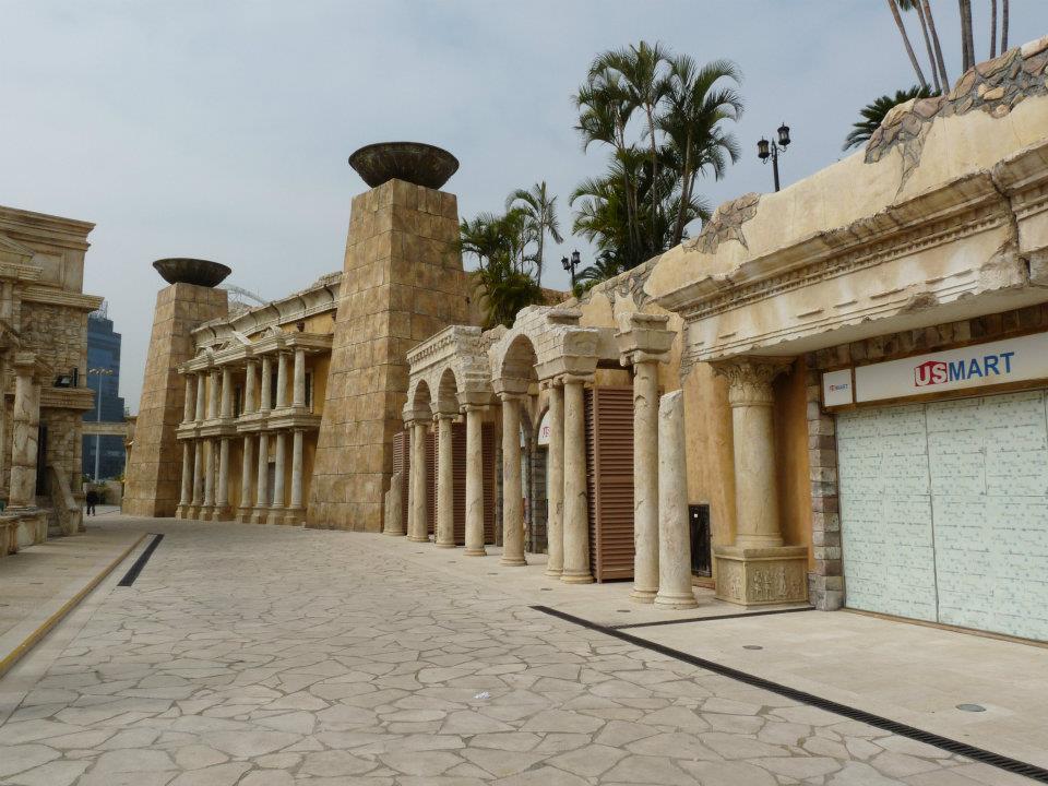 Macau a portugalská architektura